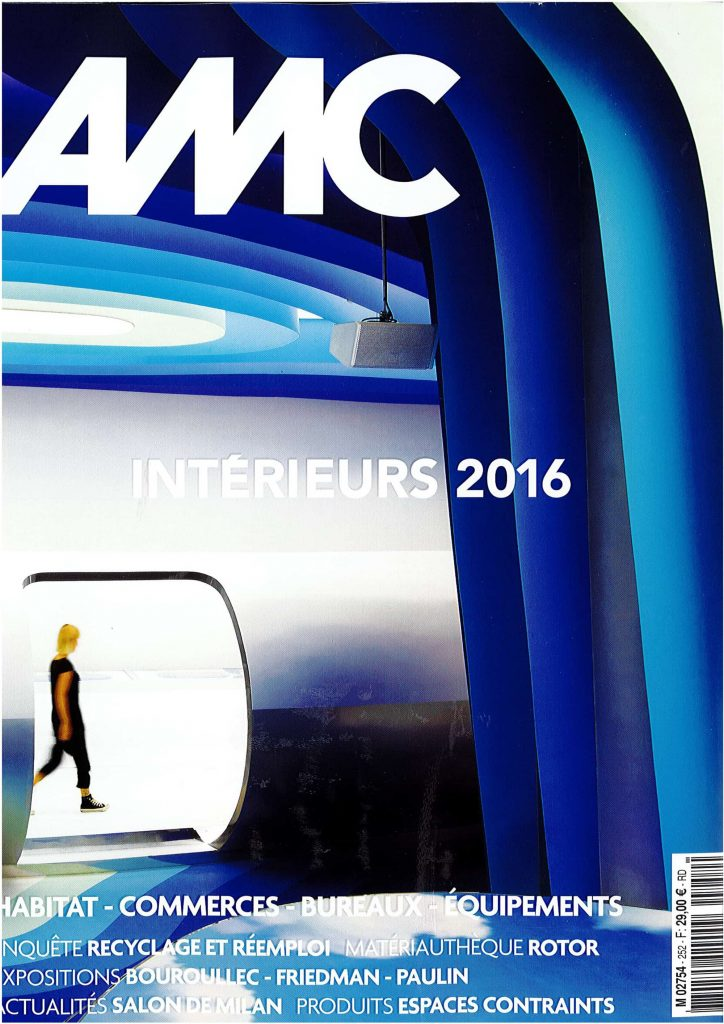 Cover of Intérieurs 2016