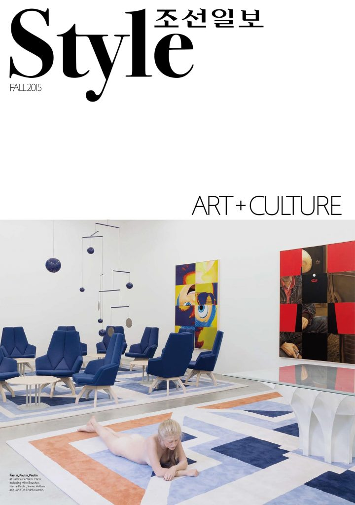Cover of Art + Culture