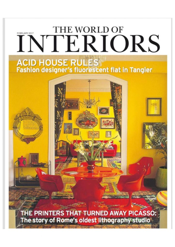 Cover of The world of interiors