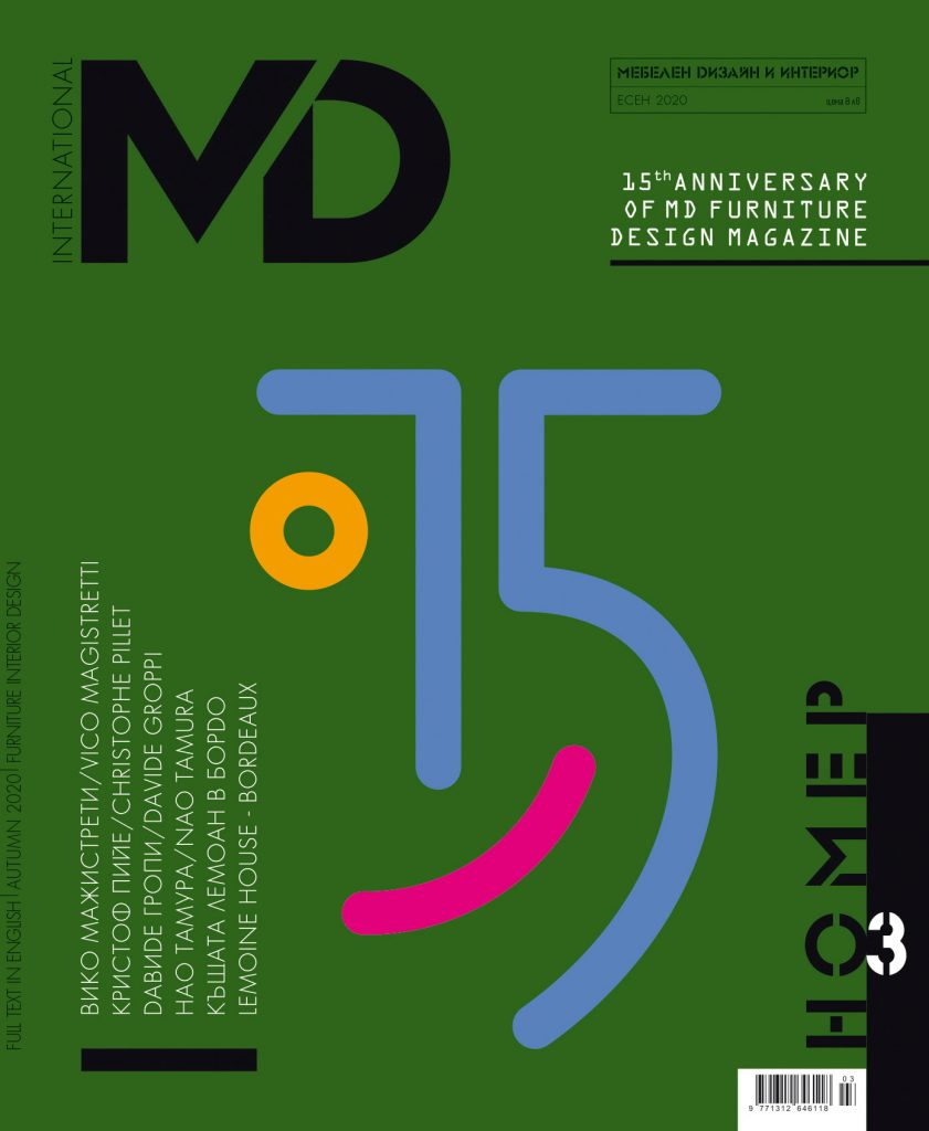 Cover of MD Magazine